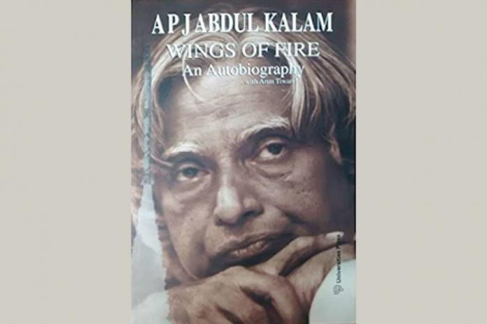 Wings-of-Fire-An-Autobiography-of-Abdul-Kalam